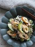 【簡単・節約人気おかず】ちくわとごま昆布ときゅうりのサラダ