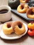 卵・小麦不使用。かぼちゃとココアのマーブル焼きドーナツ。