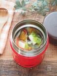 【スープジャー】豆腐と野菜の中華風スープ