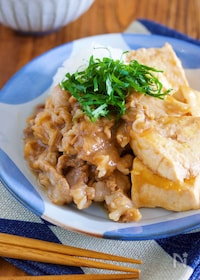『調味料3つ&水分なし『おろしポン酢de無水!重ね煮肉豆腐』』