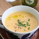 人参の豆乳ポタージュ