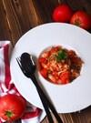 大葉香る〜海老とトマトの冷製パスタ
