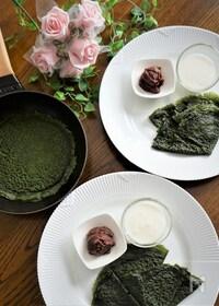 『濃厚抹茶の米粉クレープ』