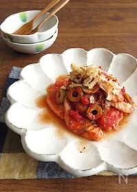 『おうちで簡単イタリアン♪鮭とオリーブのトマトバジル煮込み』