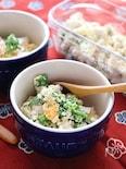 豆腐のゆでたまサラダ