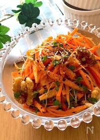 『すりごまがイイ♡人参とブロッコリースプラウトとクルミのサラダ』