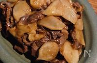 新生姜たっぷり牛肉の炒め|台湾家庭料理