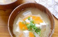 皮まで無駄なく活用『人参と豆腐のお味噌汁』