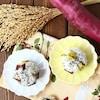 ごちそう感いっぱい! 秋食材で作るオイルおにぎりレシピ