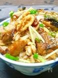 焼き秋刀魚と胡桃ときのこの生姜たっぷり炊き込みごはん
