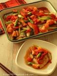 簡単!作り置き!焼き鯖と夏野菜の甘酢漬け