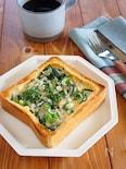 しらすと菜の花のキッシュトースト
