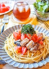 『さっぱりおいしい♩『トマトと鯖缶の和風冷製パスタ』』
