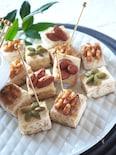 【洋風おせち料理】ナッツ入りひとくち松風焼きのピンチョス