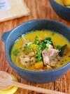 重ねて煮るだけ7分『チキンとかぼちゃのコクうま♡豆乳スープ』