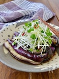 レンジで簡単*茄子のぽん酢漬けサラダ仕立て