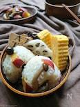 お弁当に〜さつま芋ときのこのバターワイン醤油風味おにぎり〜