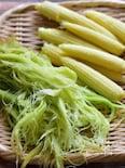 【旬野菜】ヒゲも美味しい♪ヤングコーンのグリル