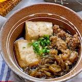 ちょこっと食べたい時に!『副菜用♪味しみ肉豆腐』