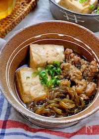 『ちょこっと食べたい時に!『副菜用♪味しみ肉豆腐』』