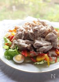 『野菜も一緒に食べよう♪冷しゃぶサラダ』