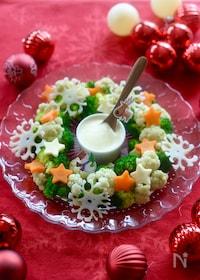 『クリスマスに☆温野菜のリースサラダ』