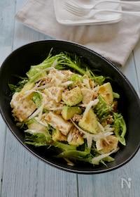『アボカドとちぎり豆腐のひき肉サラダ【#焼肉のたれ#レンジ】』
