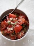 『トマトと大葉のさっぱりサラダ』#簡単#夏バテ防止