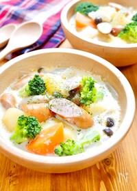 『ほっこり♪満足!『ウインナーと野菜のポトフ風ミルクスープ』』