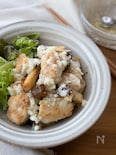 『鶏肉とエリンギの香味塩だれ』#鶏胸肉#ご飯がすすむ