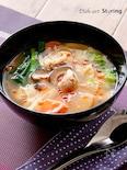 野菜たっぷり!ツルツルワンタンの酸辣湯
