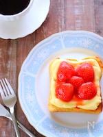ストロベリー&カスタードトーストの作り方・簡単レシピ