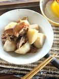 里芋と干しシイタケの中華煮
