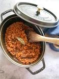 本格的。香味野菜の甘味と旨味たっぷりミートソース