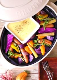 『<BRUNO>チーズがたまらない!カラフル野菜の簡単アリゴ』