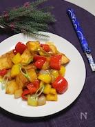 厚揚げと彩り野菜の黒酢炒め。
