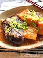 茄子と厚揚げの揚げ出し豆腐風おろしあんかけ