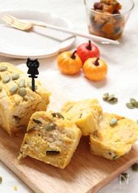 『米粉で作る。かぼちゃのマーブルパウンドケーキ。』