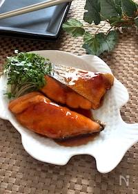 『テリテリ美味・調味料一律大さじ1♡生鮭の甘酢照り焼き』