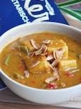 カボチャとお豆腐のレッドシチュー。