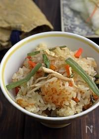 『味の素で山菜を食べやすく♪山菜おこわ』