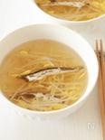 韓国風 煮干しと豆もやしのスープ