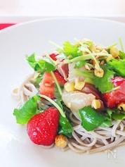 【簡単レシピ】ミツバとイチゴのサラダ蕎麦☆