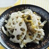 れんこんと高菜の炒め≪お弁当・おつまみに作り置き≫