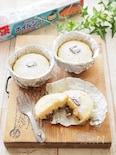 フライパンで。とろける蒸しチーズケーキ(ラムレーズン)