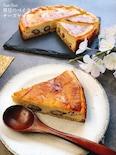 しっとり☆黒豆のベイクドチーズケーキ