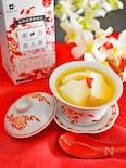 【東方美人茶】杏仁台湾茶