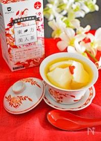 『【東方美人茶】杏仁台湾茶 』