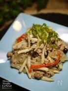 ぽかぽか生姜レシピ 無限生姜 生姜と豚ひき肉のエスニック炒め