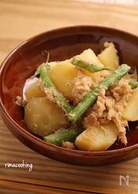 『めんつゆで簡単副菜☆シーチキンとじゃが芋のさっと煮』